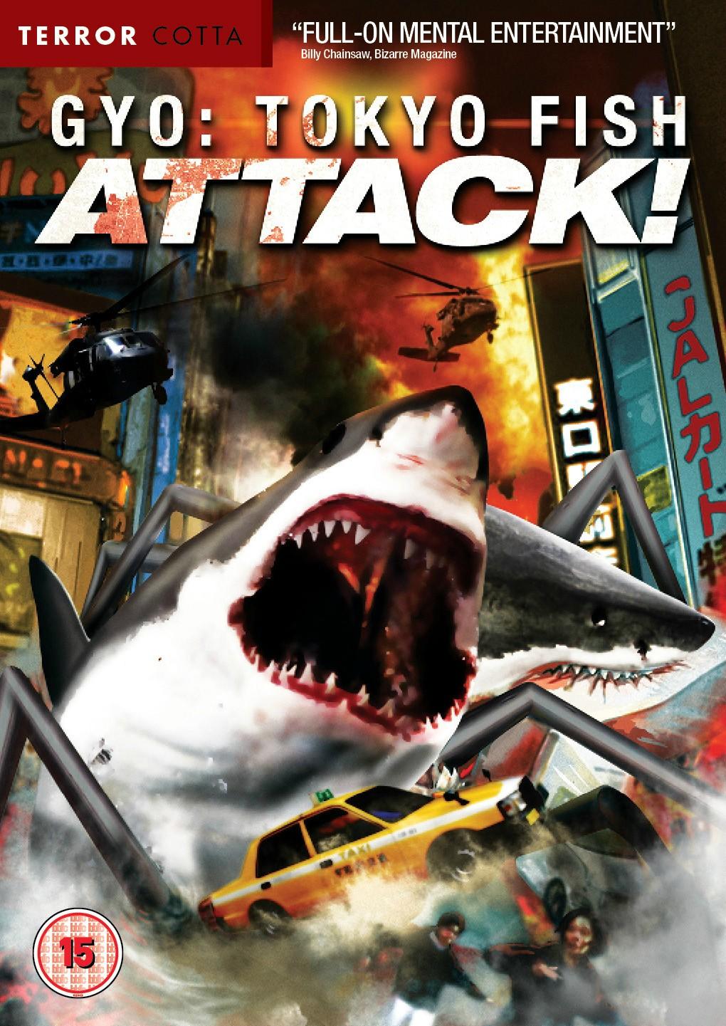 film review gyo tokyo fish attack i love disaster movies