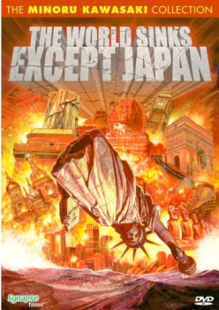 The World Sinks Except Japan (Region 1 DVD Cover)