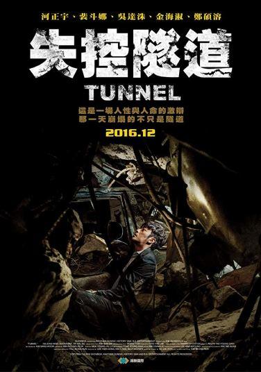 Korean Cinema Poster