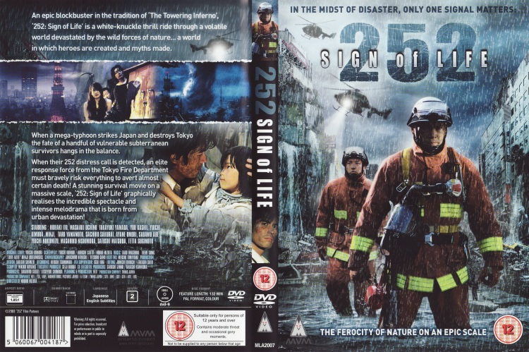 252-sign-of-life-dvd-cover