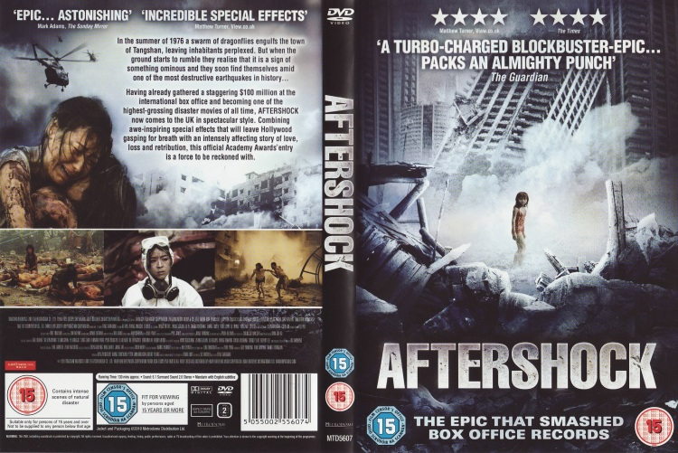 aftershock-dvd-scan