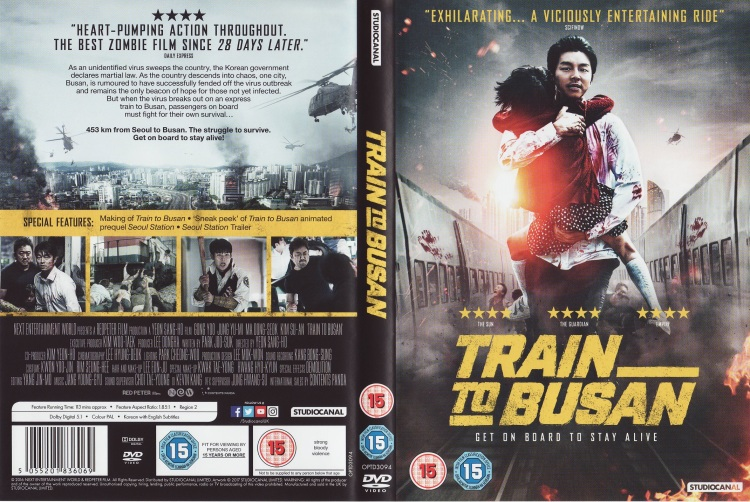 train-to-busan-dvd-cover
