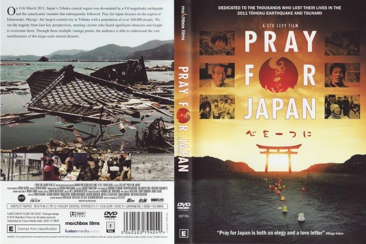 pray-for-japan-dvd-cover