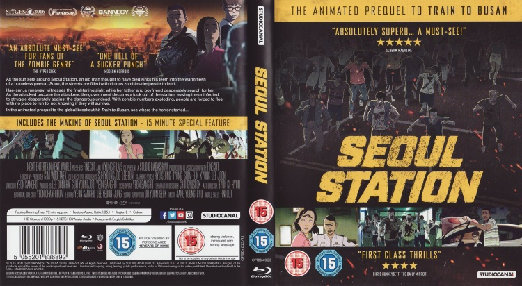 seoul-station-bluray-cover