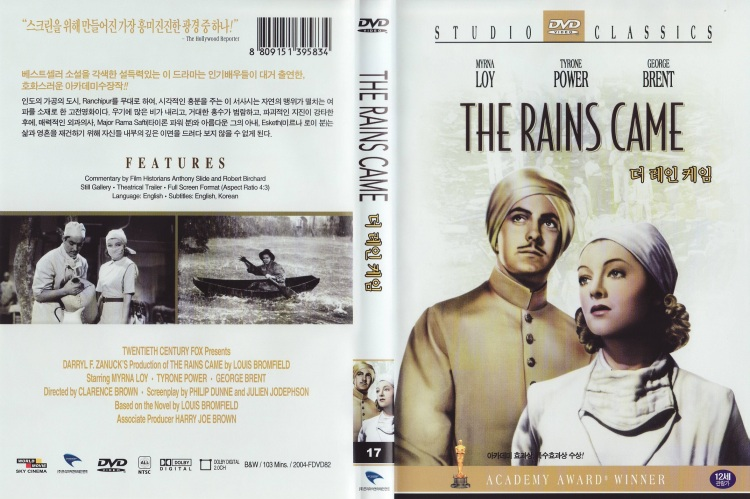 the-rains-came-dvd-cover