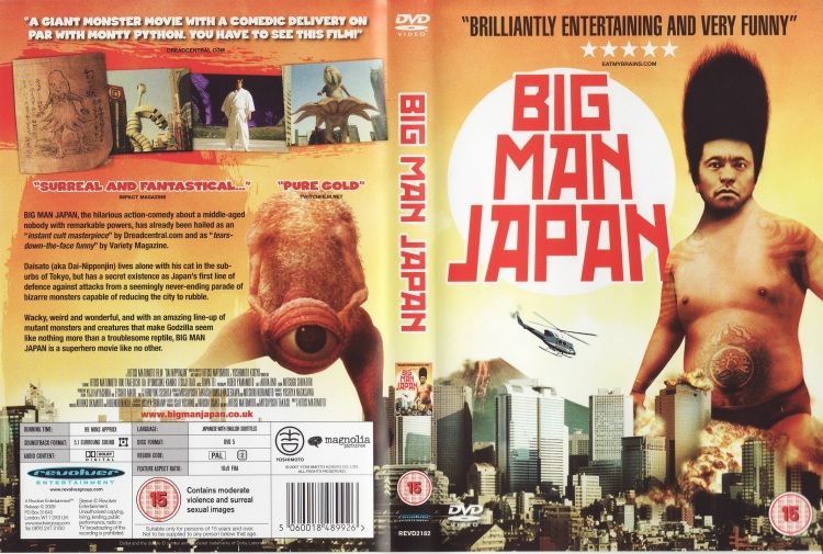 big-man-japan-dvd-cover