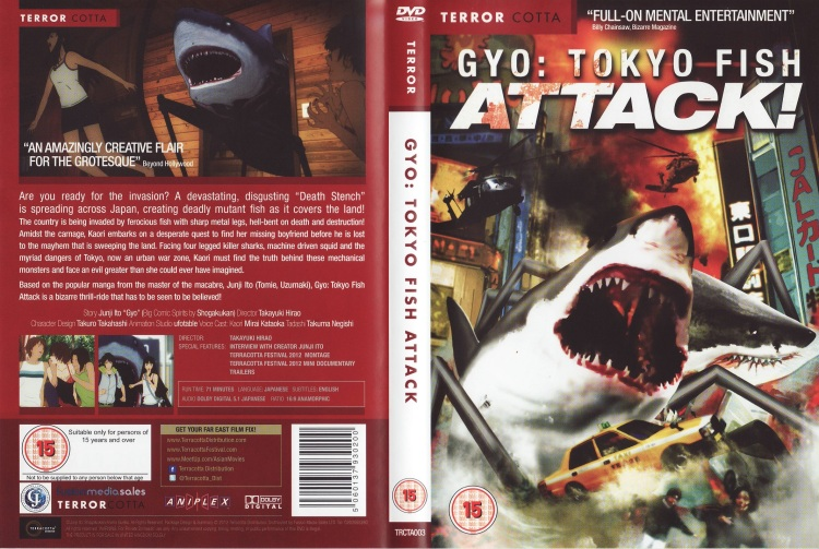 gyotokyofishattack-dvdcover