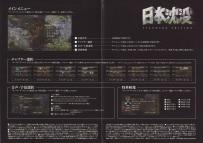 Japanese DVD insert
