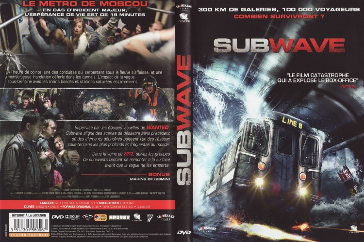subwave-dvd-cover