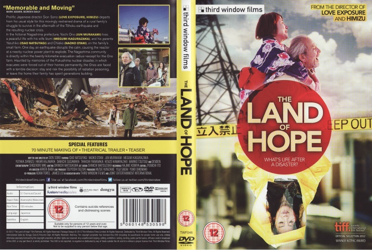 the-land-of-hope-dvd-cover