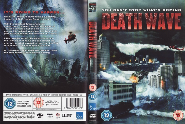 deathwave-dvdcover