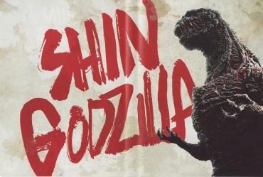 shin-godzilla-dvd-cover-inside