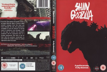 UK DVD cover