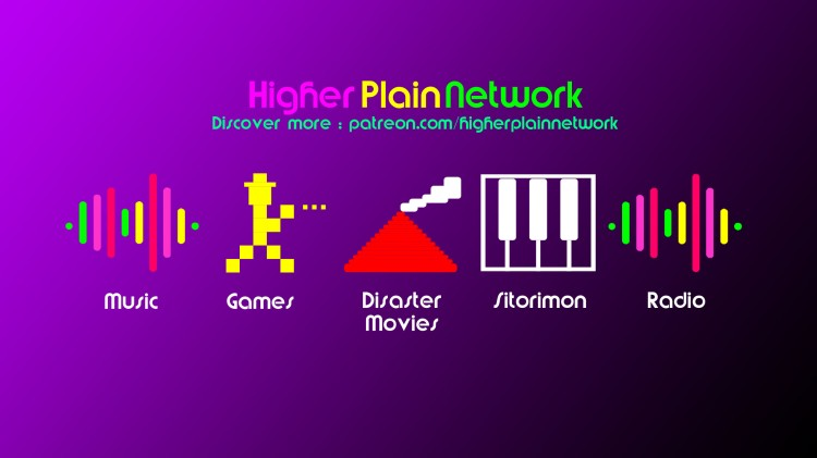 Higherplainnetwork-endcard-patreon-logos-with-names