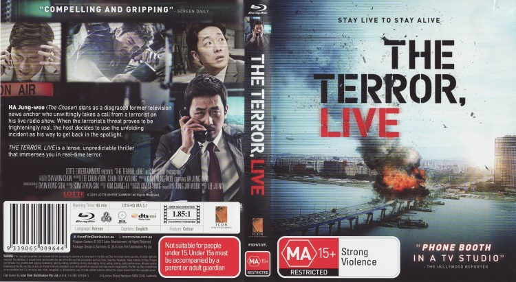 the-terror-live-bluray-cover